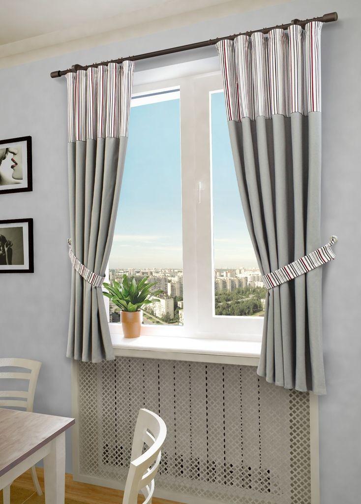 Комплект штор Sanpa Home Collection Бертина, на ленте, цвет: серый, высота 180 см. 20470