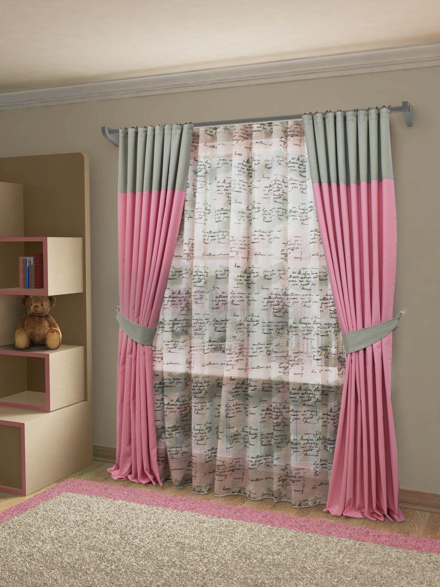 Комплект штор Sanpa Home Collection Сатера, на ленте, цвет: розовый, серый, высота 260 см тюль sanpa home collection готовый тюль