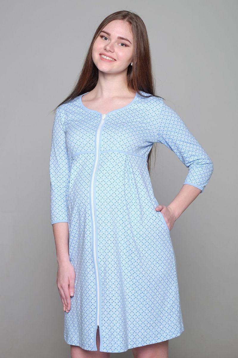 Халат для беременных и кормящих Hunny Mammy, цвет: голубой, синий. 2-НМК 08903. Размер 44