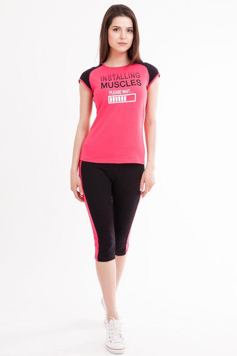 Комплект женский Mark Formelle: футболка, бриджи, цвет: розовый, черный. 271-5_12906. Размер 48271-5_12906Комплект одежды Mark Formelle состоит из футболки и бриджей. Изделия выполнены из натурального хлопка с добавлением эластана. Материал гипоаллергенный, отлично впитывает влагу и позволяет телу дышать, гарантируя ощущение комфорта. Футболка имеет круглый вырез и короткие рукава реглан. Бриджи на резинке облегают фигуру, при этом не стесняют движений. Комплект выполнен в ярких цветах, майка дополнена надписями. Этот удобный комплект идеален для занятий фитнесом или активного отдыха.