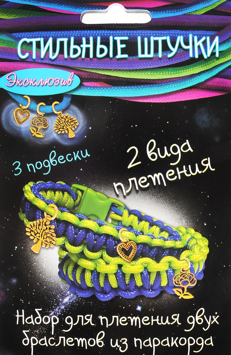 Дрофа-Медиа Набор для плетения браслетов из паракорда Стильные штучки цвет салатовый синий