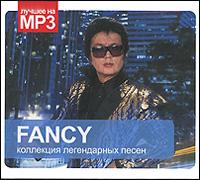 Fancy. Коллекция легендарных песен (mp3) Торговая Фирма