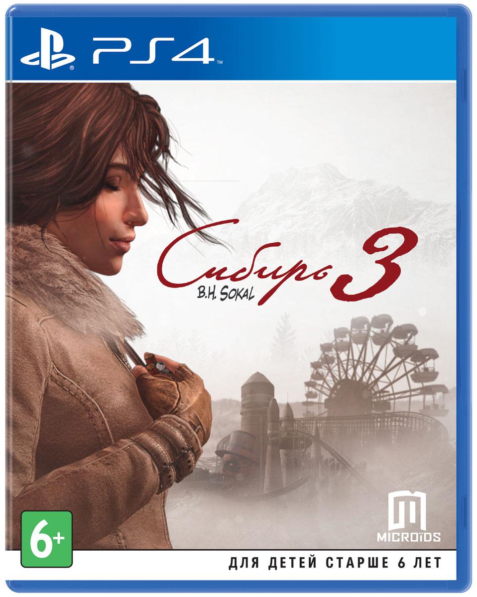 Сибирь 3 (PS4), Microids