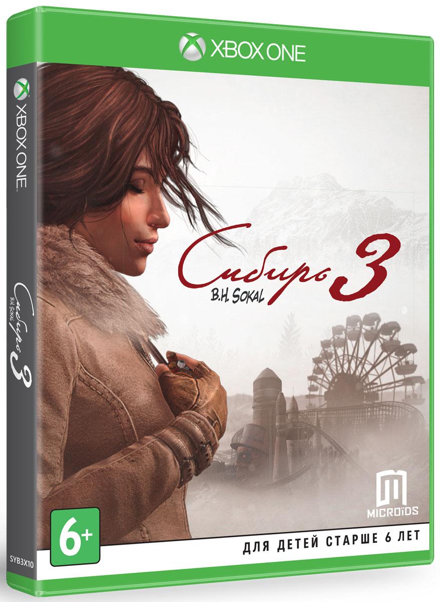 Сибирь 3 (Xbox One) Microids