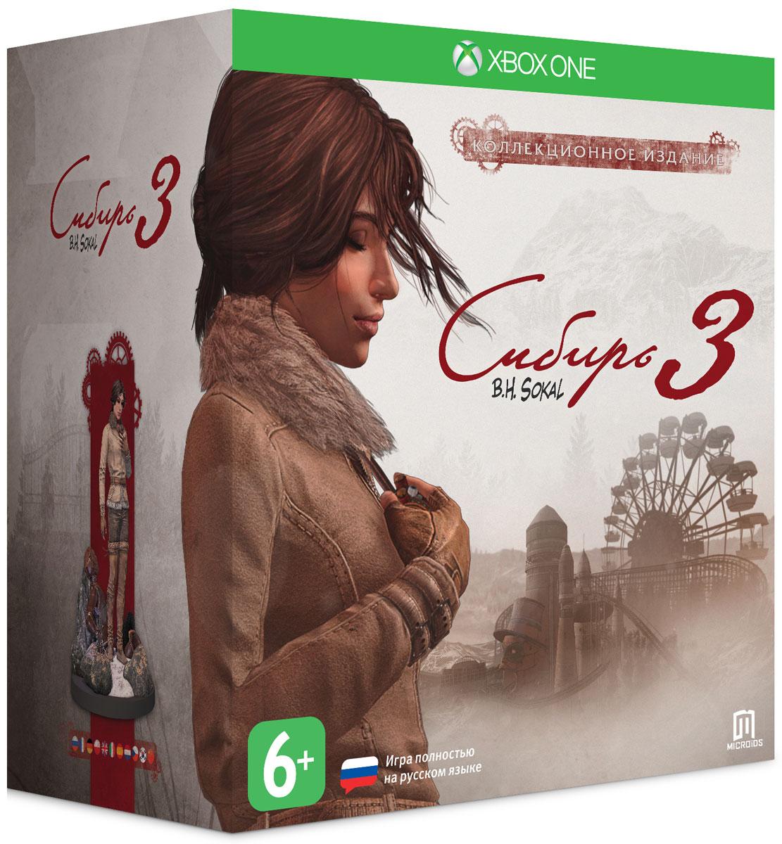 Сибирь 3. Коллекционное издание (Xbox One), Microids