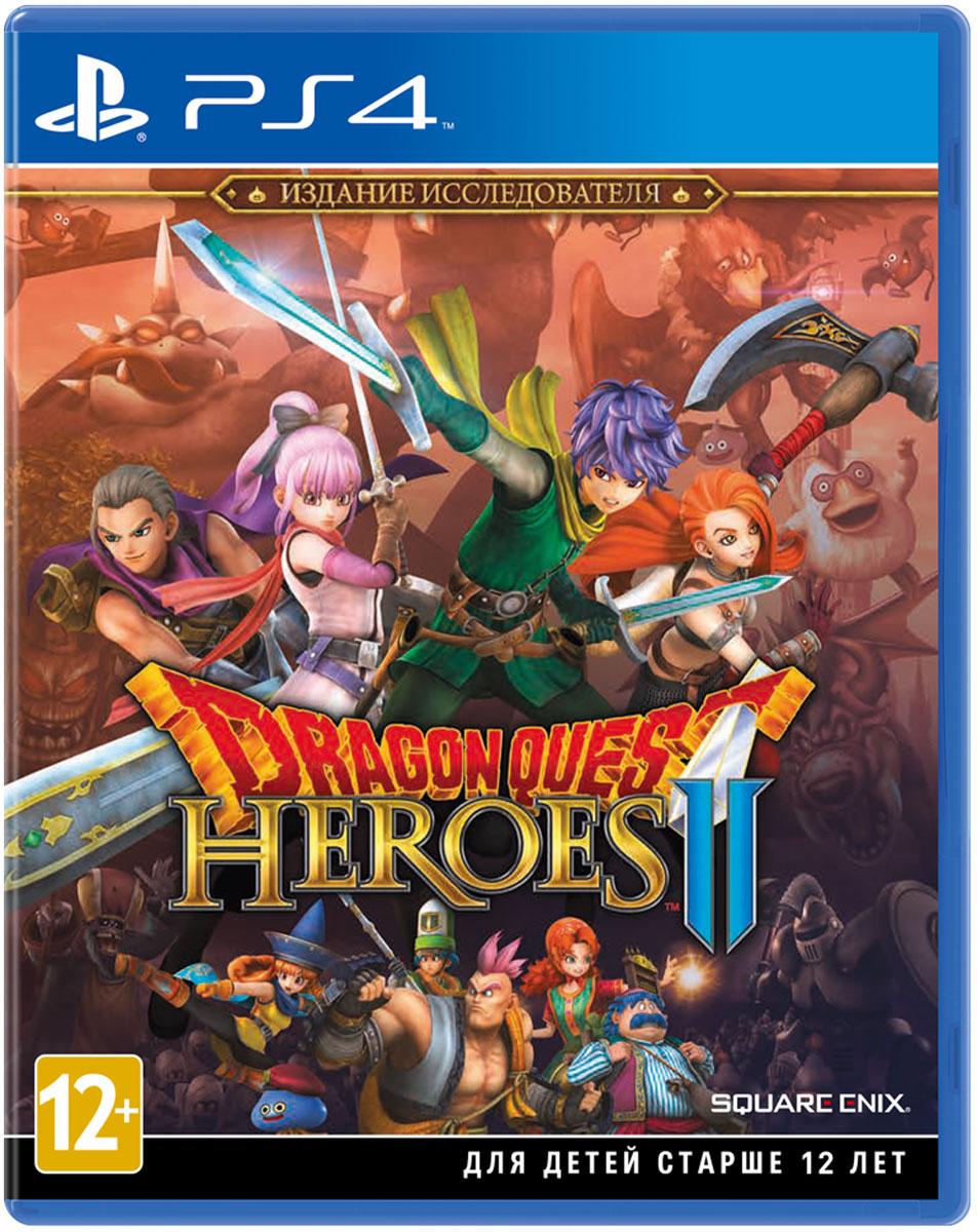 Dragon Quest Heroes 2. Издание исследователя (PS4) карта семи королевств