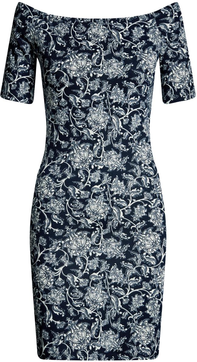 Платье oodji Ultra, цвет: темно-синий, кремовый. 14007026-1/37809/7930F. Размер S (44) платье oodji oodji oo001ewwtp37