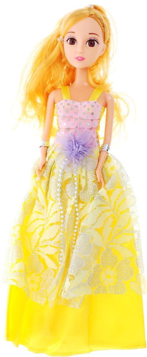 Veld-Co Кукла Принцесса цвет платья желтый