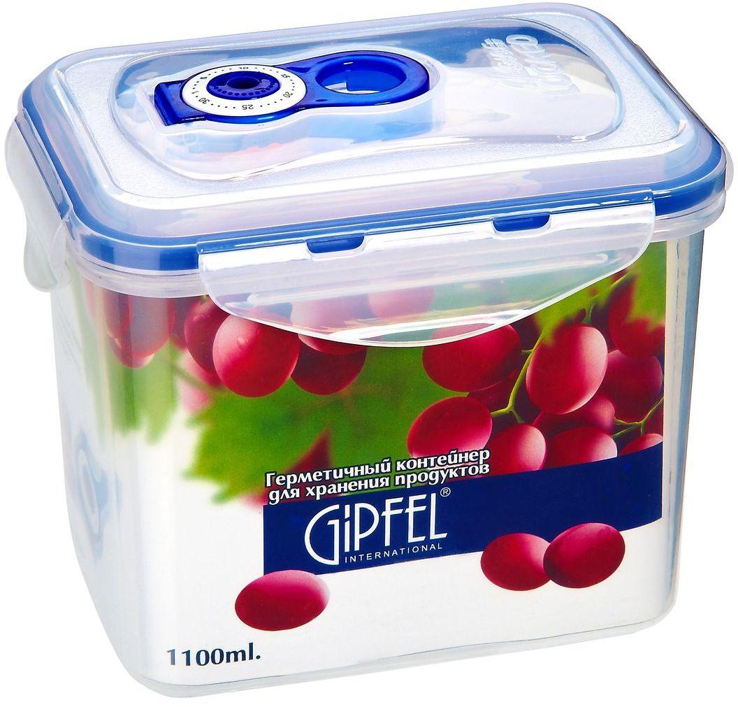 Контейнер вакуумный Gipfel, 1100 мл4533Вакуумный контейнер Gipfel, изготовленный из высококачественного пищевого пластика, предназначен для сохранения свежести, аромата,цвета и питательных веществ любых продуктов питания. Контейнер может использоваться для маринования и для хранения продуктов вхолодильнике и морозилке. Хранение продуктов в вакуумных контейнерах не заменяет обычных способов хранения, а дополняет их, ведь таким образом срок храненияувеличивается в 3-4 раза. Вакуум, образованный путем удаления воздуха из посуды, приостанавливает размножение бактерий и окислениепродуктов. Сроки хранения в холодильнике (при температуре от 3°С до 5°С) возрастают (приблизительно): для мяса - с 3 до 10 дней, для сыра -с 12 до 25 дней, для овощей - с 4 до 8 дней, для хлеба - с 2 до 10 дней, для пирожных - с 4 до 10 дней.