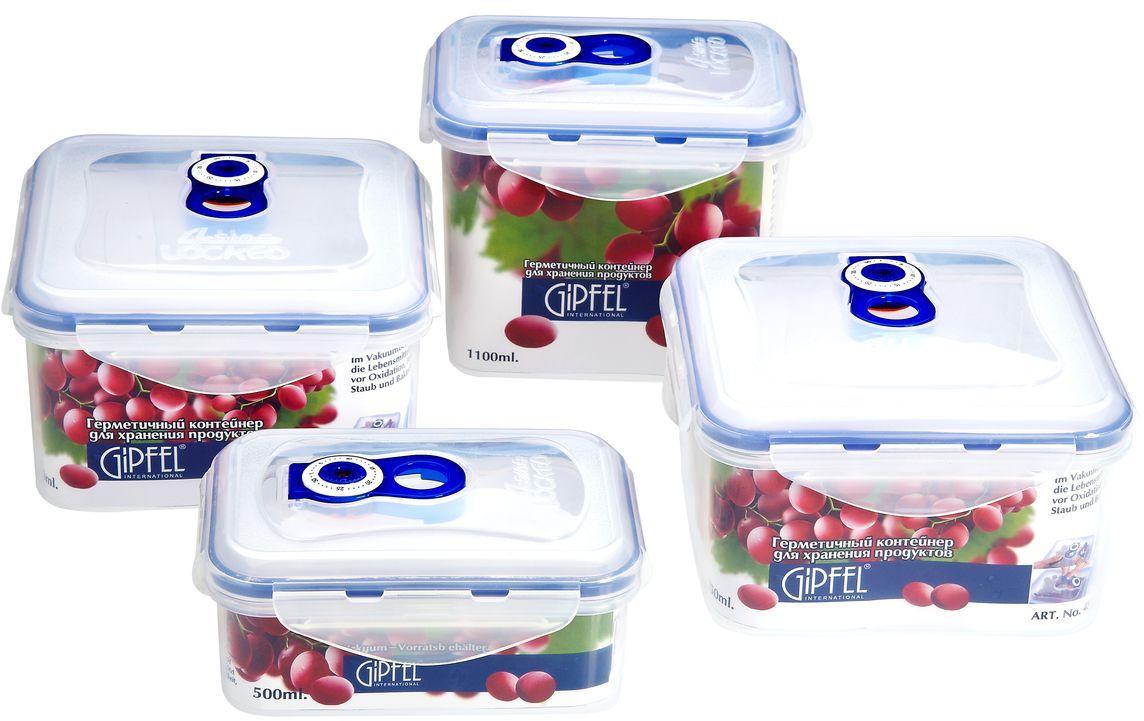Набор вакуумных контейнеров Gipfel, 4 шт4546Набор Gipfel состоит из 4 вакуумных контейнеров, изготовленных из высококачественного пищевого пластика. Контейнеры предназначены для сохранения свежести, аромата, цвета и питательных веществ любых продуктов питания. Изделия можно использовать для маринования и для хранения продуктов в холодильнике и морозилке.Хранение продуктов в вакуумных контейнерах не заменяет обычных способов хранения, а дополняет их, ведь таким образом срок хранения увеличивается в 3-4 раза. Вакуум, образованный путем удаления воздуха из посуды, приостанавливает размножение бактерий и окисление продуктов. Так, сроки хранения в холодильнике (при температуре от 3°С до 5°С) возрастают (приблизительно): для мяса - с 3 до 10 дней, для сыра - с 12 до 25 дней, для овощей - с 4 до 8 дней, для хлеба - с 2 до 10 дней, для пирожных - с 4 до 10 дней.Размер контейнеров: 15,1 x 10,8 x 6,8 см; 15,1 x 10,8 x 12,7 см; 15,8 x 15,8 x 9,8 см (2 шт). Объем контейнеров: 500 мл, 1,1 л, 1,25 л (2 шт).