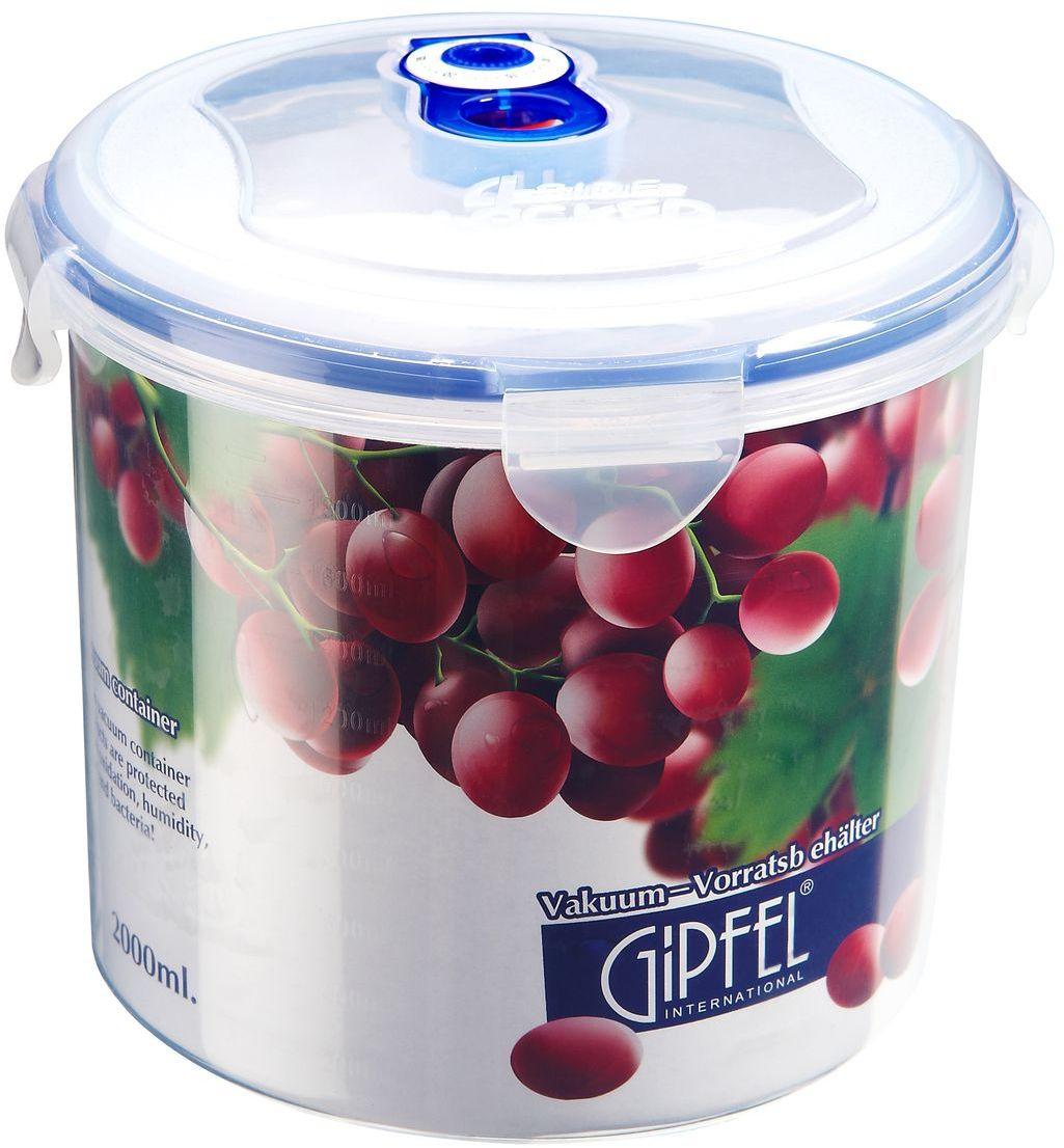 Контейнер вакуумный Gipfel, 2 л4552Вакуумный контейнер Gipfel, изготовленный из высококачественного пищевого пластика, предназначен для сохранения свежести, аромата, цвета и питательных веществ любых продуктов питания. Контейнер может использоваться для маринования и для хранения продуктов в холодильнике и морозилке.Хранение продуктов в вакуумных контейнерах не заменяет обычных способов хранения, а дополняет их, ведь таким образом срок хранения увеличивается в 3-4 раза. Вакуум, образованный путем удаления воздуха из посуды, приостанавливает размножение бактерий и окисление продуктов. Так, сроки хранения в холодильнике (при температуре от 3°С до 5°С) возрастают (приблизительно): для мяса - с 3 до 10 дней, для сыра - с 12 до 25 дней, для овощей - с 4 до 8 дней, для хлеба - с 2 до 10 дней, для пирожных - с 4 до 10 дней.