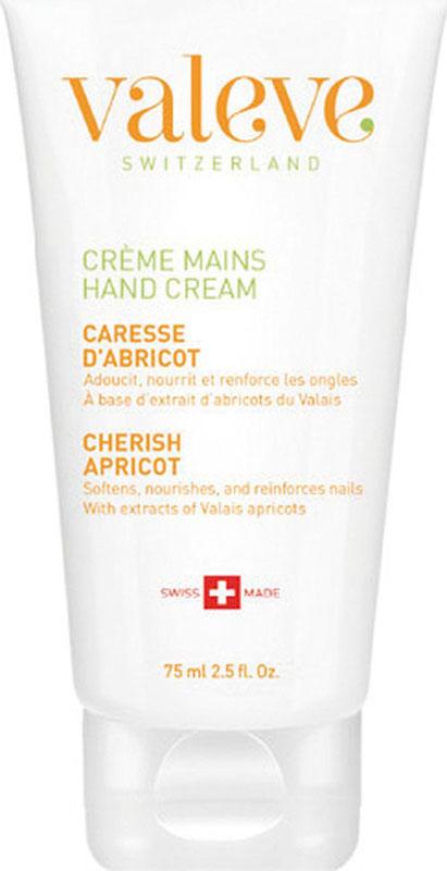 Valeve Крем для рук «Нежный Абрикос» Hand Cream Cherish apricot 75 мл9005_0105Крем для рук имеет легкую текстуру и быстро поглощается кожей. Обогащен экстрактами и маслами из плодов абрикоса и масляного дерева, которые сохраняют красоту рук, предотвращают сухость кожи, улучшают ее мягкость и эластичность, восстанавливают кожу рук после повреждений в результате ежедневных домашних дел. Содержит витамин С, который содействует уменьшению пигментных пятен и предотвращает их образование. Регулярное применение крема препятствует воздействию времени, которое в первую очередь проявляется на руках. Крем также способствует укреплению ногтей и усиливает защиту от УФ-лучей.