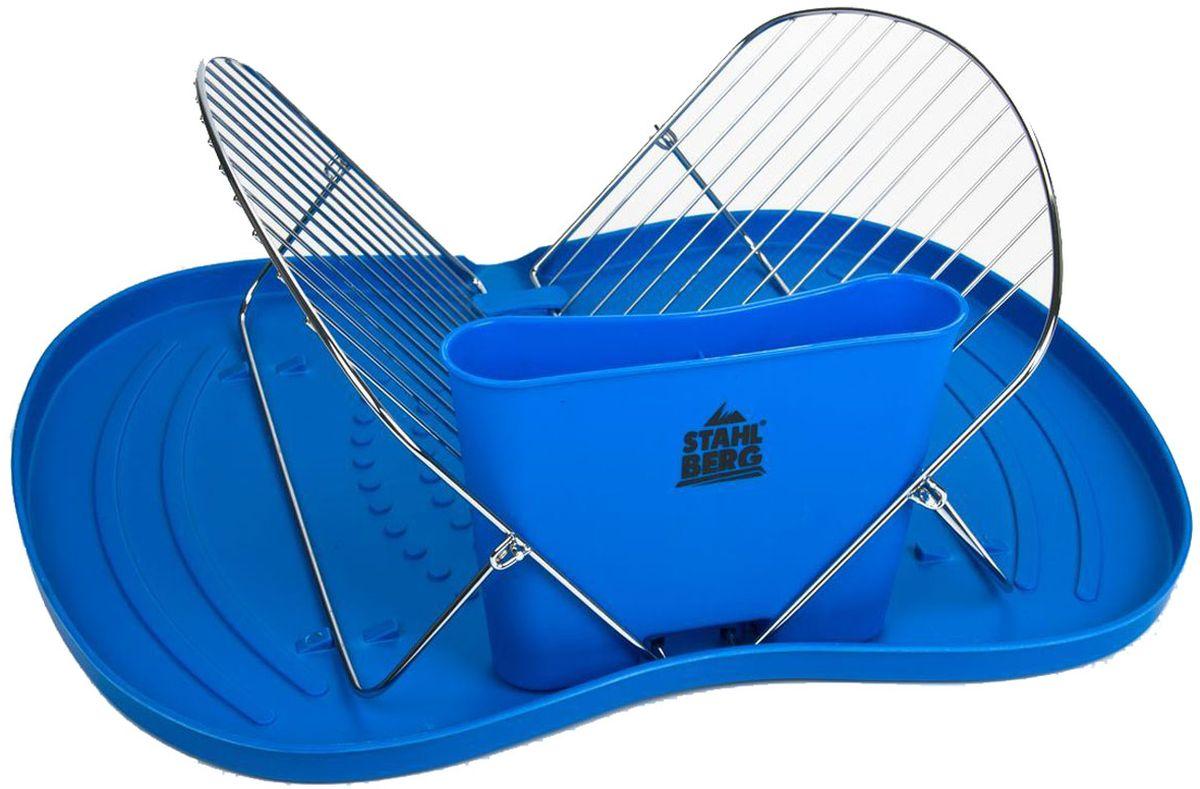 Сушилка для посуды Stahlberg Neptune, цвет: синий, 45 х 33,5 х 12 см5136-SСушилка для посудыStahlberg Neptuneизготовленная из нержавеющей стали, представляет собой решетку с ячейками для посуды. Изделие оснащено пластиковым поддоном для стекания воды и поставкой под столовые приборы. Эксклюзивный дизайн, эстетичность и функциональность сделают ее полезным приобретением для вашей кухни.Размеры:45 х 33,5 х 12 см