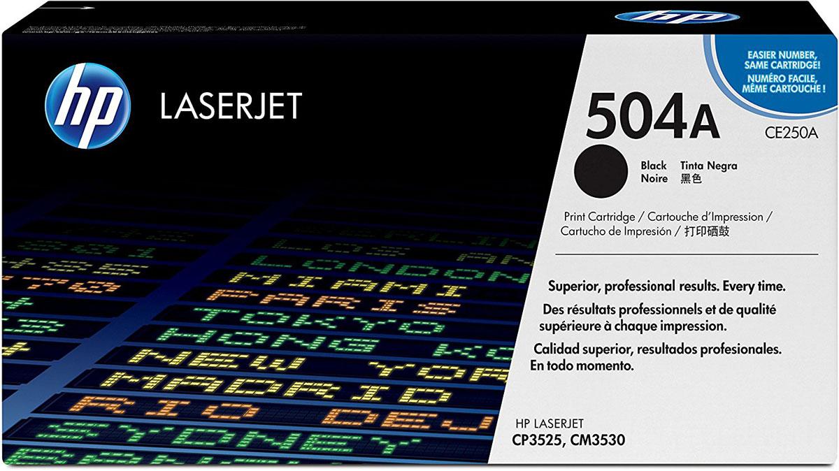 HP CE250A, Black тонер-картридж для Color LaserJet CP3525/CM3530CE250AУсовершенствованные черные картриджи с тонером HP 504A LaserJet с технологией HP ColorSphere обеспечивают получение быстрых и профессиональных результатов за короткое время. Надежная и последовательная печать — от обычных документов до рекламных материалов – и функции управления расходными материалами, которые экономят время.Усовершенствованный тонер HP ColorSphere удовлетворит широкий спектр требований и обеспечивает еще более высокий уровень глянца для ярких, насыщенных цветов. Великолепные результаты для любого типа печати – от ежедневной деловой документации до профессиональной рекламной продукции.Печать с оригинальными расходными материалами HP – это удобство, простота и экономичность. Возможность печати различных видов документов – от профессиональных многоцветных рекламных материалов до экономичных черно-белых страниц.Тонер HP ColorSphere и интеллектуальный картридж обеспечивают неизменно быстрые и высококачественные результаты. Бесперебойная печать экономит время, увеличивает производительность и снижает общие затраты на печать.