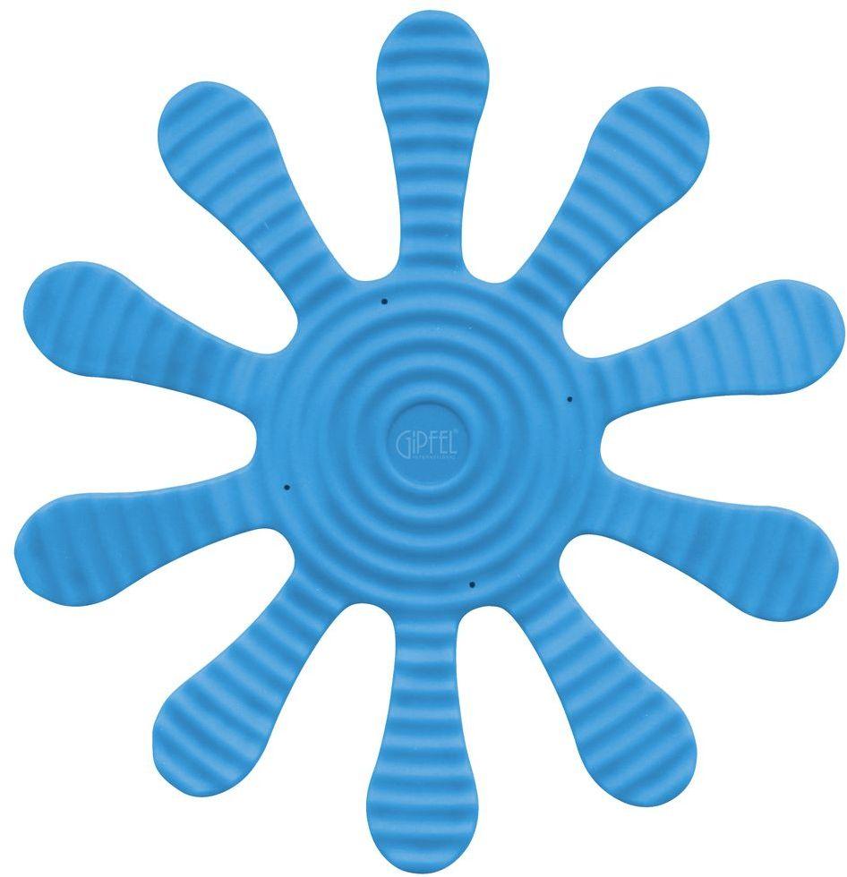 Подставка под горячее Gipfel, цвет: синий, 29 х 29 см9372Посуда Gipfel изготовлена только из качественных, экологически чистых материалов. Также уделяется особое внимание дизайну продукции, способному удовлетворять вкусы даже самых взыскательных покупателей. Сталь 8/10, из которой изготавливается посуда и аксессуары Gipfel, является уникальной. Она отличается высокими эксплуатационными характеристиками и крайне устойчива к физическим воздействиям. Сложно найти более подходящий для создания качественной кухонной посуды материал. Отличительной чертой металлической посуды, выполненной из подобной стали, является характерный сероватый оттенок поверхности и особый блеск. Это позволяет приготовить более здоровую пищу.