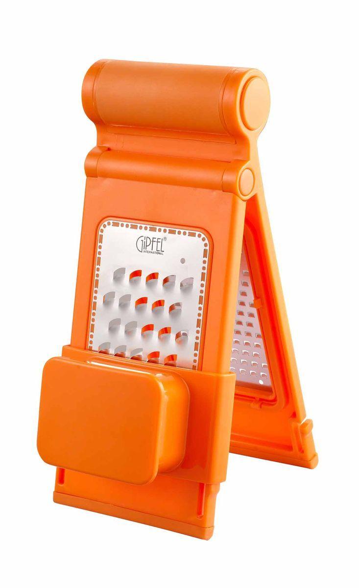 Терка Gipfel Carrot, двухсторонняя, цвет: оранжевый, 10,5 х 6,5 х 25,5 см9780Посуда Gipfel изготовлена только из качественных, экологически чистых материалов. Также уделяется особое внимание дизайну продукции, способному удовлетворять вкусы даже самых взыскательных покупателей. Сталь 8/10, из которой изготавливается посуда и аксессуары Gipfel, является уникальной. Она отличается высокими эксплуатационными характеристиками и крайне устойчива к физическим воздействиям. Сложно найти более подходящий для создания качественной кухонной посуды материал. Отличительной чертой металлической посуды, выполненной из подобной стали, является характерный сероватый оттенок поверхности и особый блеск. Это позволяет приготовить более здоровую пищу.