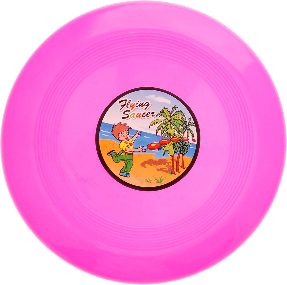 Veld-Co Летающая тарелка цвет розовый диаметр 14 см