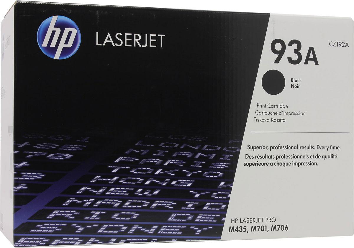 HP CZ192A, Black тонер-картридж для LaserJet Pro M435CZ192AОригинальные лазерные картриджи HP 93 LaserJet обеспечивают профессиональное качество печати деловых документов. Вы сможете повысить производительность и при этом сэкономить время и расходные материалы. Эти надежные картриджи специально разработаны для использования с МФП HP LaserJet Pro.Оригинальные лазерные картриджи HP — гарантия качества каждого отпечатка. Забудьте о повторной печати, напрасно потраченных расходных материалах и дорогостоящих задержках, которые могут возникнуть при работе с повторно заправленными картриджами.Поддержите развитие своего бизнеса. Оригинальные лазерные картриджи HP обеспечивают безотказную печать неизменно высокого качества, позволяя компании развиваться, оставаясь в рамках бюджета.Замена оригинальных лазерных картриджей HP и возобновление печати занимает всего несколько секунд. Эти картриджи были специально разработаны для МФП HP LaserJet Pro. В комплекте поставки также идет тонер и барабан — все необходимое для эффективной печати.