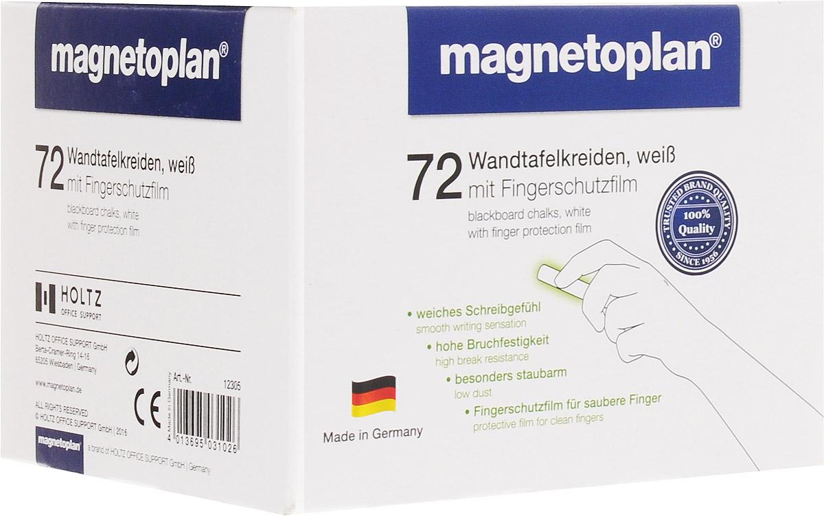 Мел школьный белый  Magnetoplan , 72 шт -  Мелки и пастель