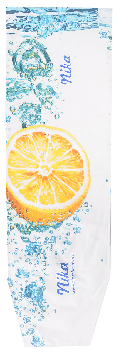 Чехол для гладильной доски Nika Апельсин, 129 х 40 смЧ1_апельсинЧехол Nika Апельсин, выполненный из хлопка, продлит срок службы вашей гладильной доски. Чехол снабжен стягивающим шнуром, при помощи которого вы легко отрегулируете оптимальное натяжение и зафиксируете чехол на рабочей поверхности гладильной доски. Чехол оформлен красивым рисунком, что оживит внешний вид вашей гладильной доски. Размер чехла: 129 х 40 см. Максимальный размер доски: 125 х 36 см.