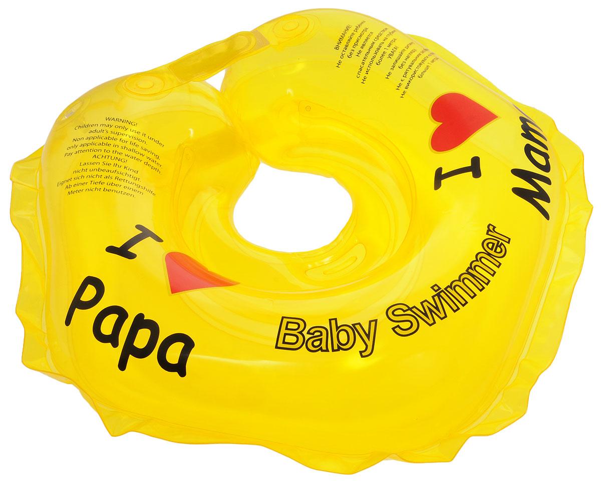 Круг на шею Baby Swimmer, цвет: желтый, 3-12 кг. BS210 круг надувной baby swimmer розовый полуцвет 3 12 кг bs02p