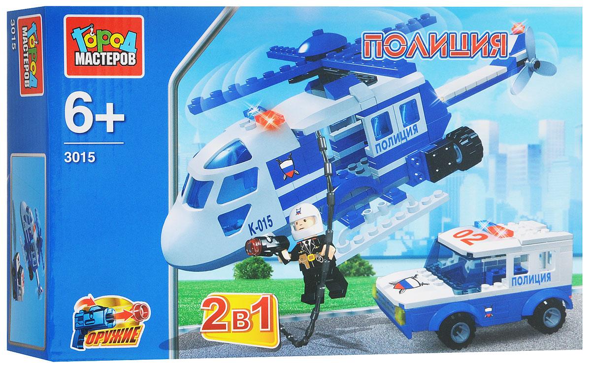 Город мастеров Конструктор Полиция Вертолет и машина город мастеров конструктор полицейский вертолет