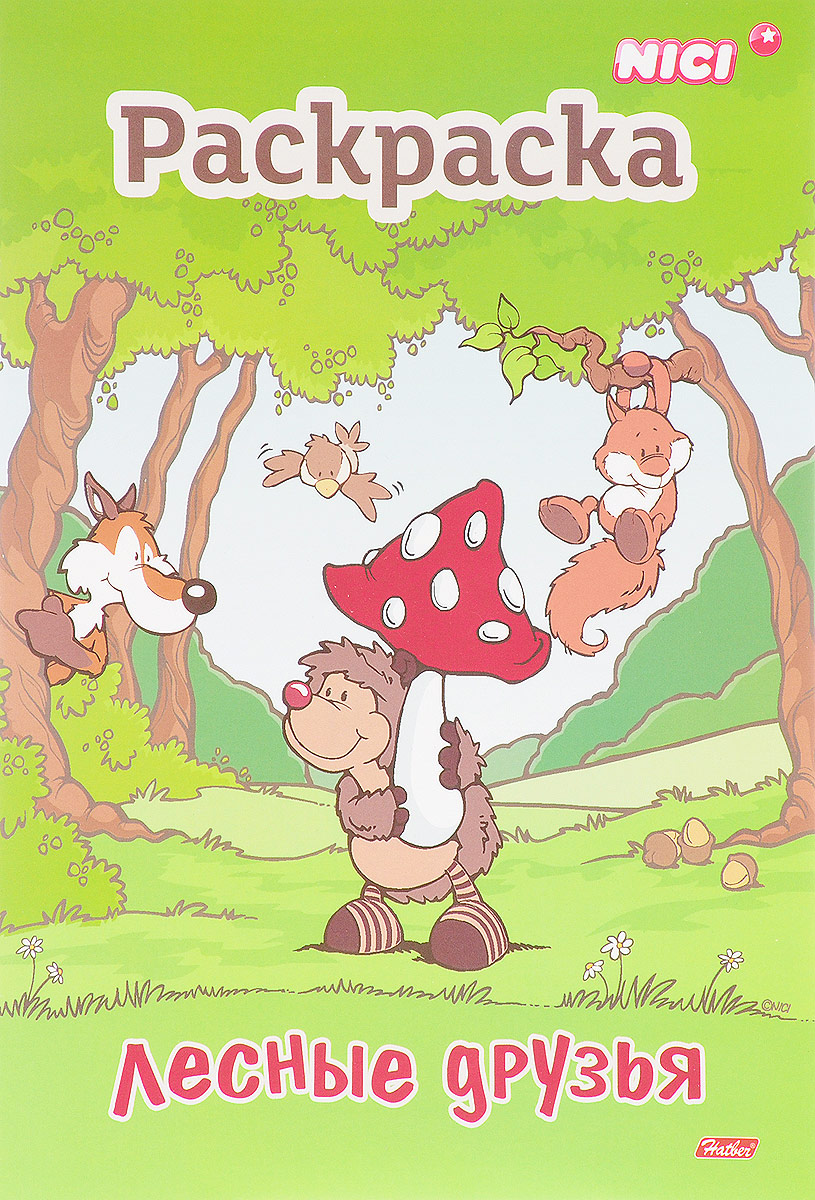 Лесные друзья. Раскраска игровые центры oribel лесные друзья