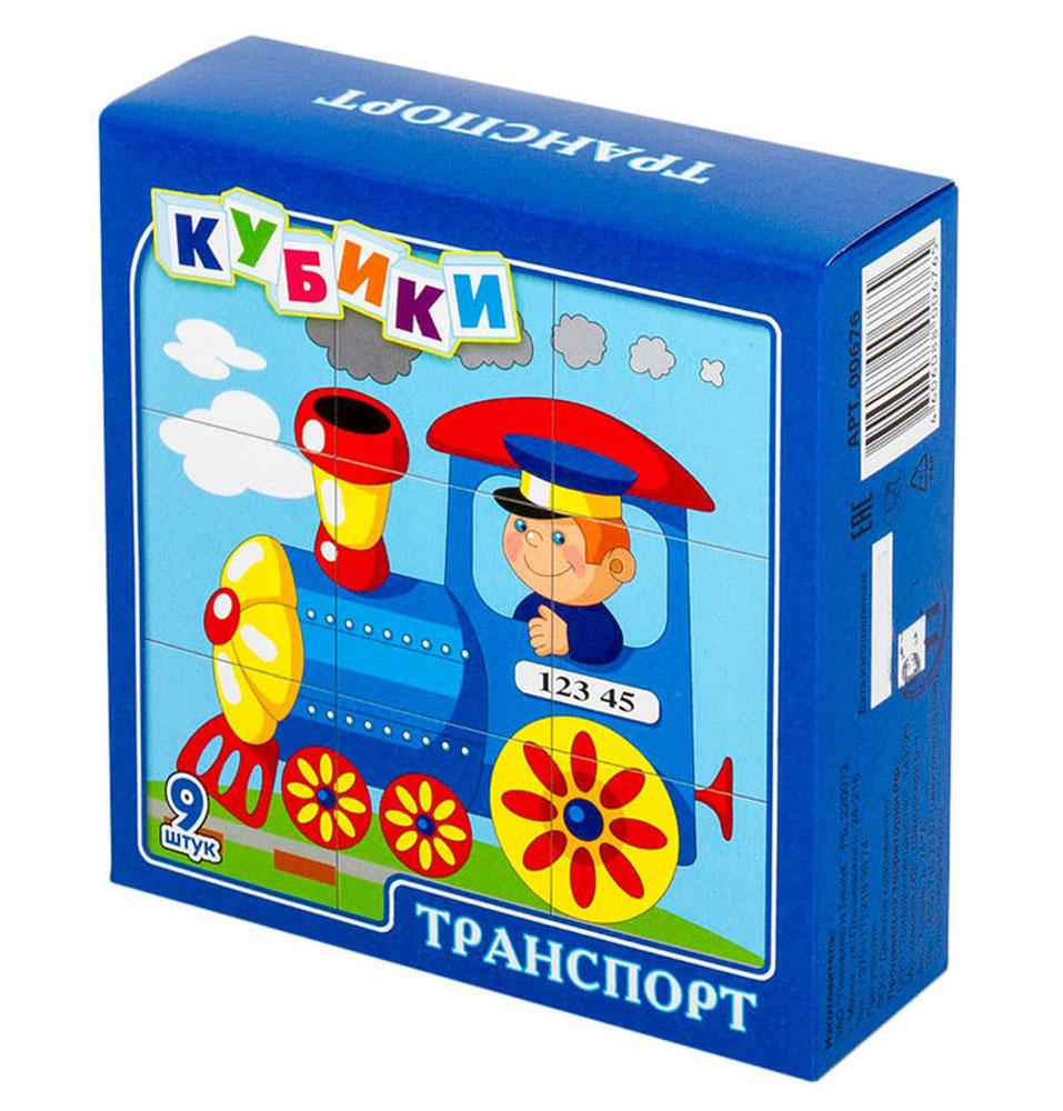 Десятое королевство Кубики Транспорт десятое королевство кубики арифметика