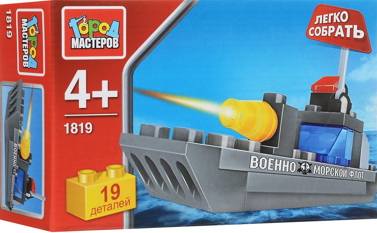 Город мастеров Конструктор Военный корабль город мастеров конструктор военный катер