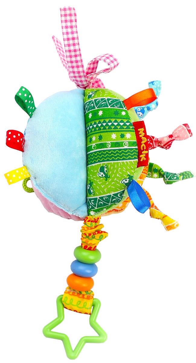 Macik Игрушка-подвеска Сегмент с бусинками лакшери сегмент что это