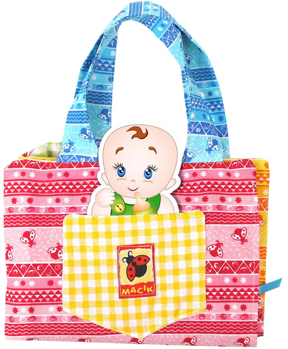 Macik Домик-сумочка 1 toy кукольный домик красотка колокольчик с мебелью 29 деталей