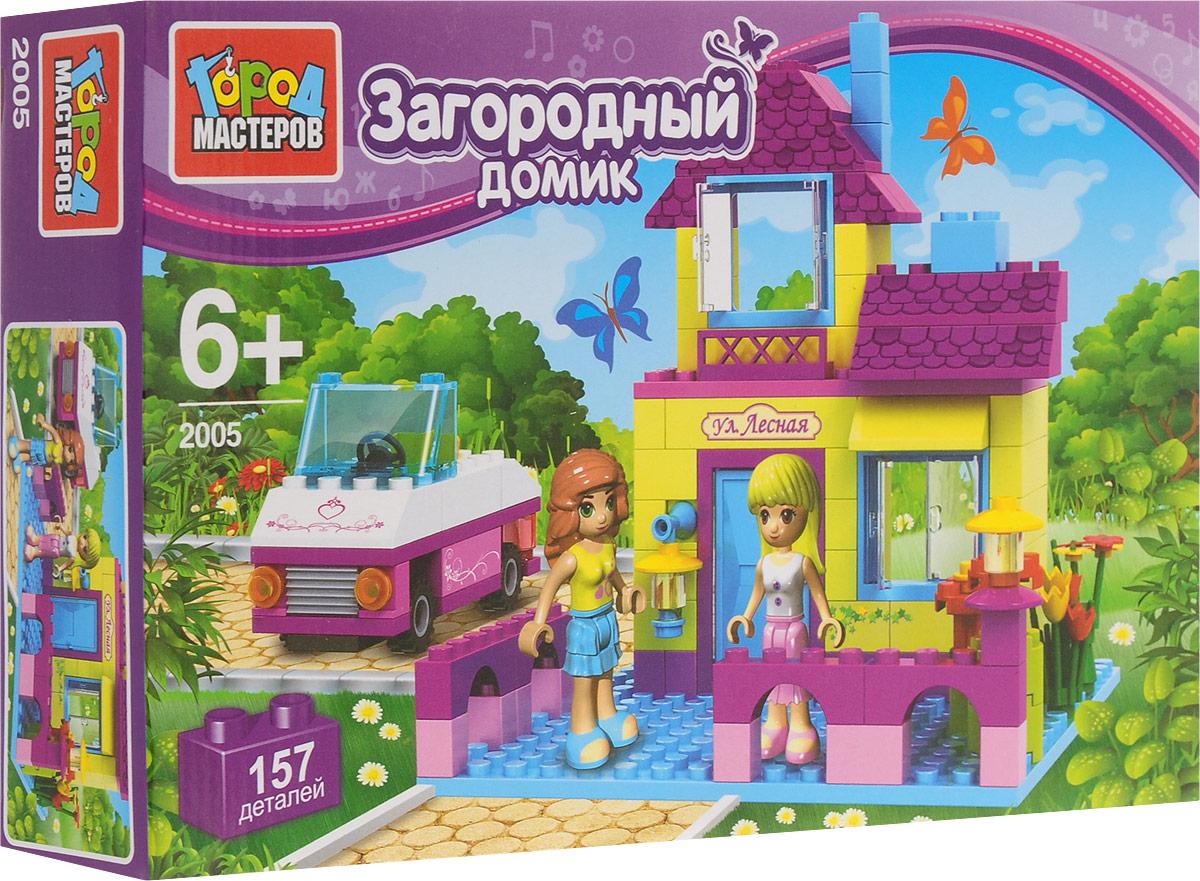 Город мастеров Конструктор Загородный домик город мастеров конструктор дом с мельницей