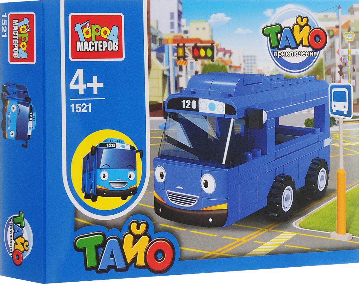 Город мастеров Конструктор Автобус Тайо спот ★ импортированные голубой автобус автобус автобус автомобиль тайо игрушка тянуть обратно автомобиль корея продукты