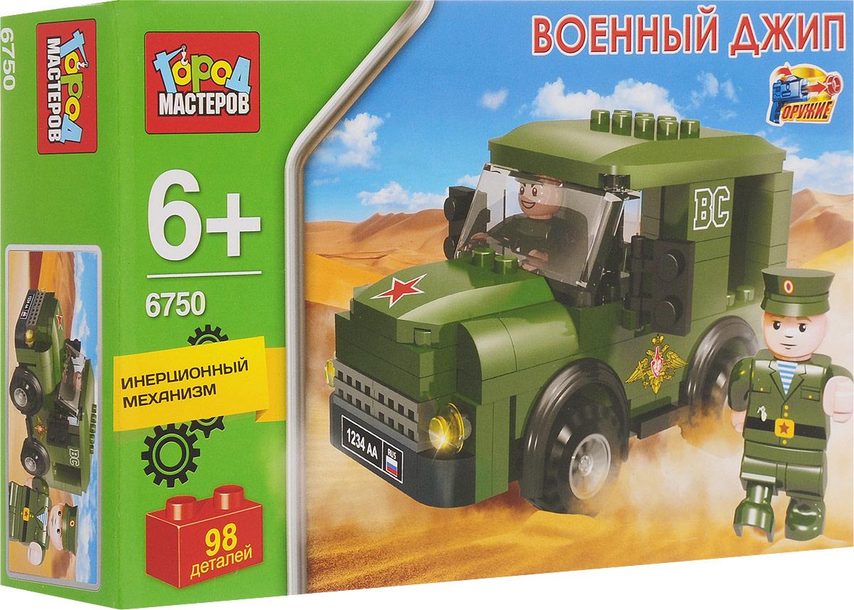 Город мастеров Конструктор Военный джип BB-6750-R