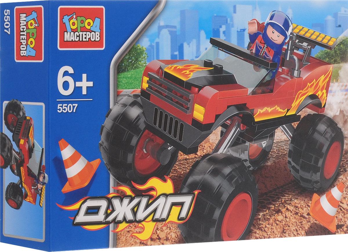 Город мастеров Конструктор Джип с большими колесами KK-5507-R