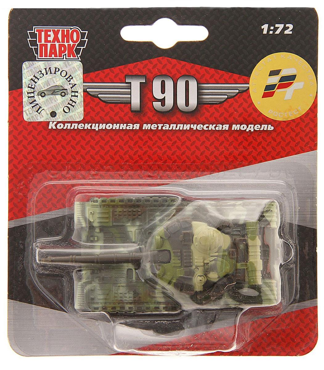 ТехноПарк Танк T-90 цвет зеленый камуфляж солдатики вов купить