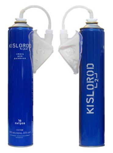 Kislorod 16л Дыхательная смесь (кислород 80%) с маской K16L-M11022Газовая смесь, обогащенная кислородом (в 4 раза больше, чем в окружающем воздухе) положительно влияет на состояние человека. Достаточно 3-5 вдохов газовой смеси для того, чтобы почувствовать бодрость и прилив сил после нахождения в душном помещении, автомобиле, при занятиях спортом. Для кого:Мы рекомендуем использовать наш продукт:•жителям крупных городов с низким качеством атмосферного воздуха•людям, долго находящимся в душных закрытых и многолюдных помещениях•автолюбителям, подолгу находящимся в закрытом пространстве автомобиля в пробках или при длительных поездках•людям, испытывающим повышенные физические нагрузки (спорт, физкультура, физический труд) •людям, испытывающим повышенные умственные и эмоциональные нагрузкиДля чего:Применение смеси Kislorod даст Вам прилив бодрости, ускорит восстановление после высоких нагрузок, сократит последствия физических перегрузок спортсменов, сделает Вашу жизнь ярче и интереснее.Состав: Кислород - 80%, азот – 20%С маскойОбъем газовой смеси - 16 литров
