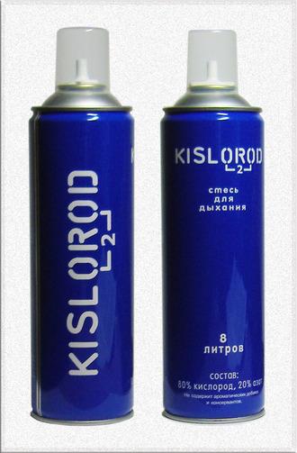 Kislorod 8л Дыхательная смесь (кислород 80%) с распылителем K8L11026Газовая смесь, обогащенная кислородом (в 4 раза больше, чем в окружающем воздухе) положительно влияет на состояние человека. Достаточно 3-5 вдохов газовой смеси для того, чтобы почувствовать бодрость и прилив сил после нахождения в душном помещении, автомобиле, при занятиях спортом. Для кого:Мы рекомендуем использовать наш продукт:•жителям крупных городов с низким качеством атмосферного воздуха•людям, долго находящимся в душных закрытых и многолюдных помещениях•автолюбителям, подолгу находящимся в закрытом пространстве автомобиля в пробках или при длительных поездках•людям, испытывающим повышенные физические нагрузки (спорт, физкультура, физический труд) •людям, испытывающим повышенные умственные и эмоциональные нагрузкиДля чего:Применение смеси Kislorod даст Вам прилив бодрости, ускорит восстановление после высоких нагрузок, сократит последствия физических перегрузок спортсменов, сделает Вашу жизнь ярче и интереснее.Состав: Кислород - 80%, азот – 20%Без маскиОбъем газовой смеси - 8 литров