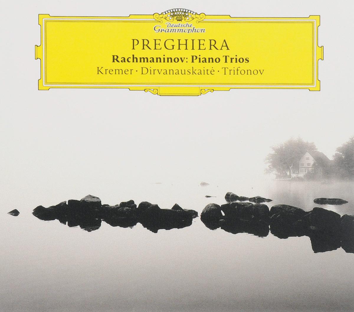 Kremer. Dirvanauskaite. Trifonov. Preghiera. Rachmaninov. Piano Trios