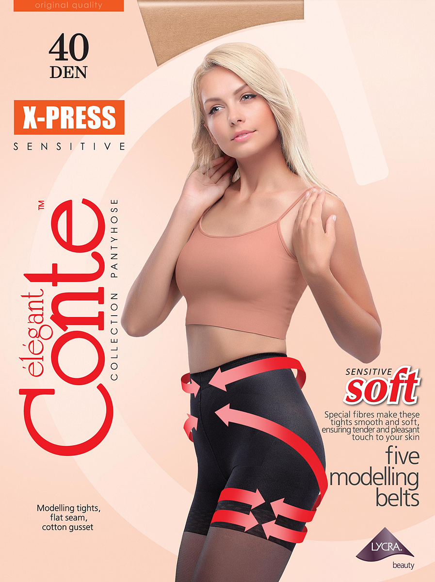 Колготки женские Conte Elegant X-Press 40, цвет: Natural (бежевый). Размер 5 elegant medium capless natural straight mixed color synthetic adiors wig for women