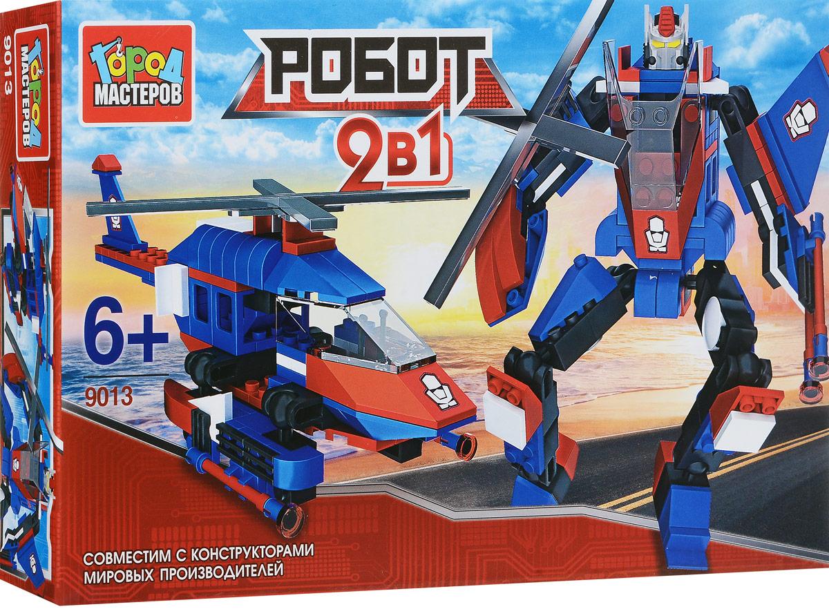 Город мастеров Конструктор Робот вертолет 2 в 1 конструкторы город мастеров конструктор город мастеров робот