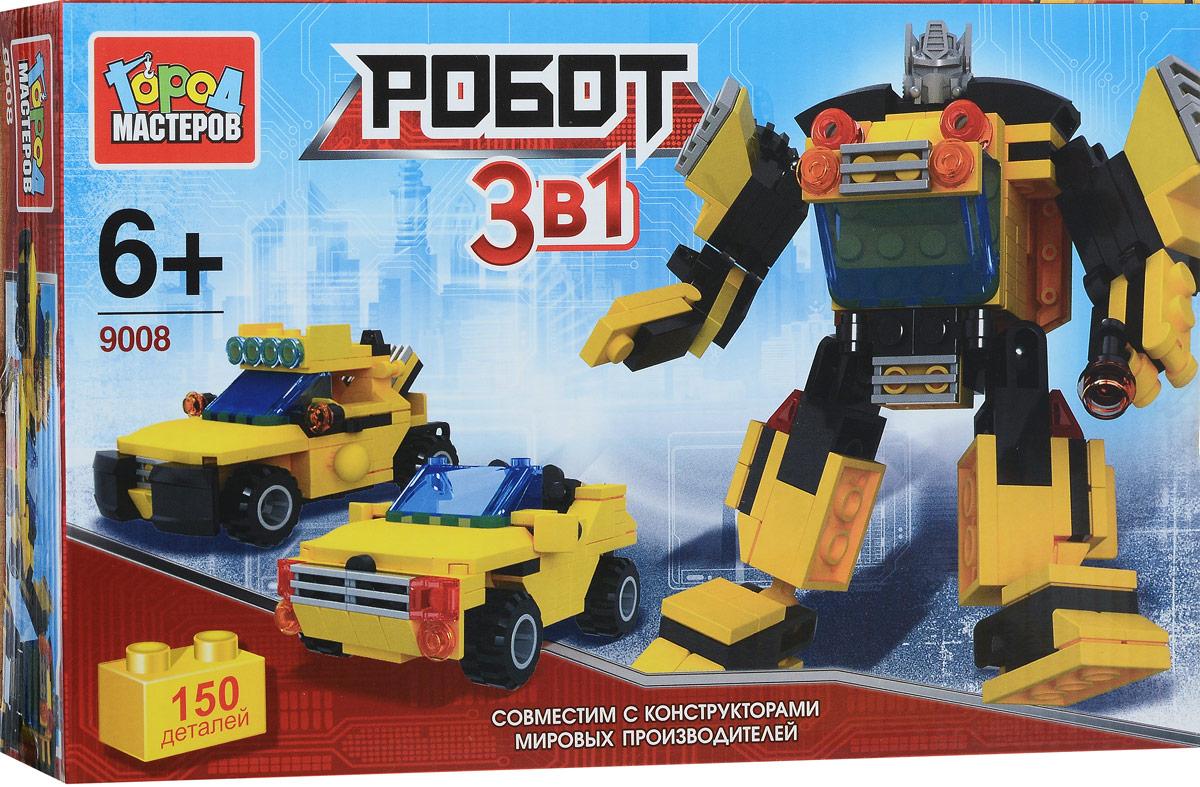 Город мастеров Конструктор Робот машина 3 в 1 конструкторы город мастеров конструктор город мастеров робот