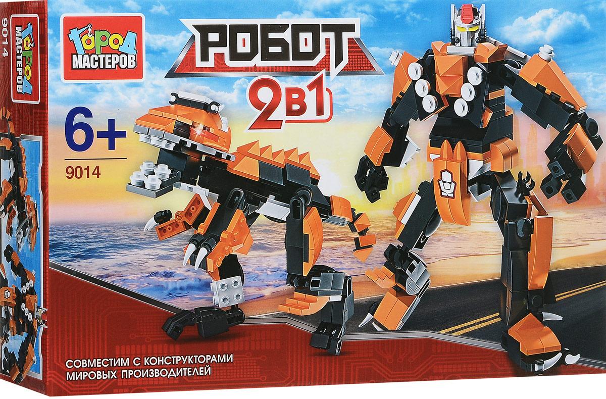 Город мастеров Конструктор Робот-Динозавр 2 в 1 конструктор город мастеров 2 в 1 робот машина город мастеров