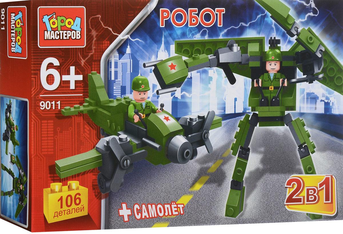 Город мастеров Конструктор 2-в-1 Робот + самолет город мастеров конструктор робот вертолет 2 в 1