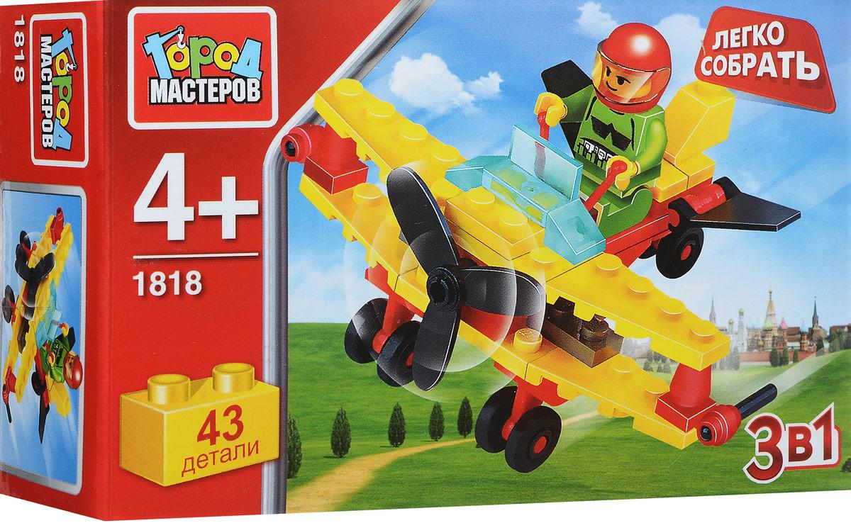 Город мастеров Конструктор Самолет 3 в 1 цвет желтый