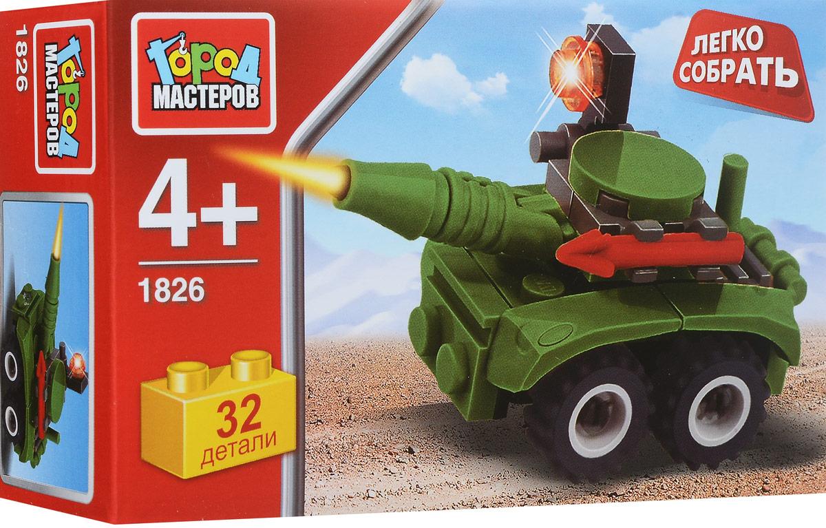 Город мастеров Конструктор Танк KK-1826-R конструктор город мастеров артиллерия kk 1802 r
