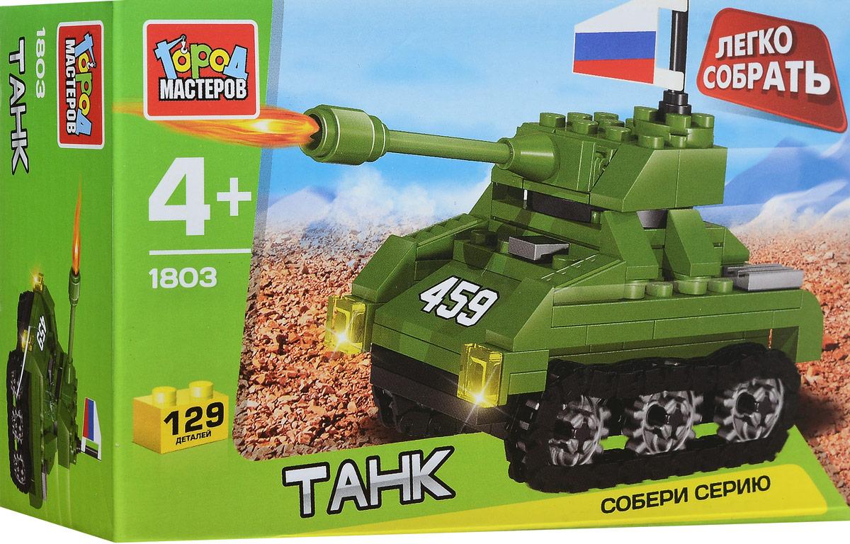 Город мастеров Конструктор Танк