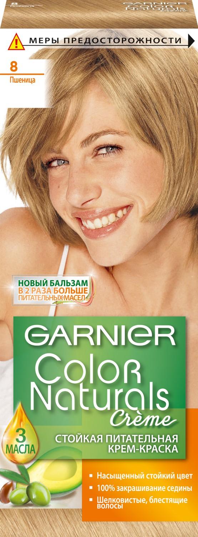 Garnier Стойкая питательная крем-краска для волос Color Naturals, оттенок 8, ПшеницаC4035525Крем-краска Garnier Color Naturals содержит масла оливы, авокадо и карите, которые питают волосы во время окрашивания. В результате цвет получается насыщенным и стойким, а волосы становятся мягкими и шелковистыми. 100% закрашивание седины. Узнай больше об окрашивании на http://coloracademy.ru/. В состав упаковки входит: флакон с молочком-проявителем (60 мл); тюбик с обесцвечивающим кремом (40 мл); 2 упаковки с обесцвечивающим порошком (2,5 г); крем-уход после окрашивания (10 мл);инструкция; пара перчаток.