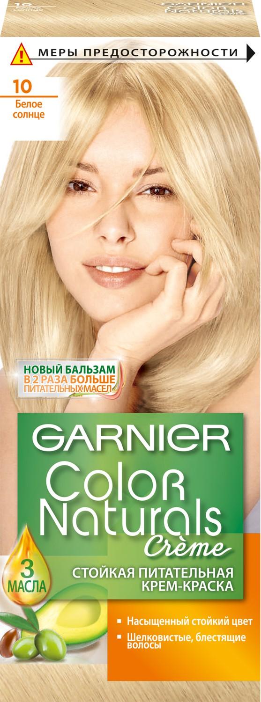 Garnier Стойкая питательная крем-краска для волос Color Naturals, оттенок 10, Белое солнцеC4035725Крем-краска Garnier Color Naturals содержит масла оливы, авокадо и карите, которые питают волосы во время окрашивания. В результате цвет получается насыщенным и стойким, а волосы становятся мягкими и шелковистыми. 100% закрашивание седины. Узнай больше об окрашивании на http://coloracademy.ru/. В состав упаковки входит: флакон с молочком-проявителем (60 мл); тюбик с обесцвечивающим кремом (40 мл); 2 упаковки с обесцвечивающим порошком (2,5 г); крем-уход после окрашивания (10 мл);инструкция; пара перчаток.