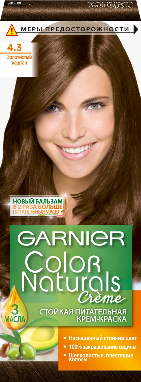 Garnier Стойкая питательная крем-краска для волос Color Naturals, оттенок 4.3, Золотистый каштанC4036225Крем-краска Garnier Color Naturals содержит масла оливы, авокадо и карите, которые питают волосы во время окрашивания. В результате цвет получается насыщенным и стойким, а волосы становятся мягкими и шелковистыми. 100% закрашивание седины.Узнай больше об окрашивании на http://coloracademy.ru/.В состав упаковки входит: флакон с молочком-проявителем (60 мл); тюбик с обесцвечивающим кремом (40 мл); 2 упаковки с обесцвечивающим порошком (2,5 г); крем-уход после окрашивания (10 мл);инструкция; пара перчаток.